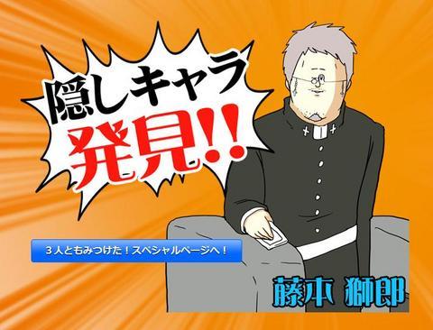 青のエクソシスト エイプリルフール 8.jpg